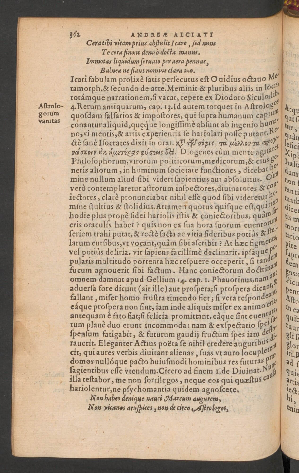 "This dense block of text is only the first page of commentary accompanying Alciati's emblem of ""In astrologos,"" a sharp contrast to the spareness of the first edition."